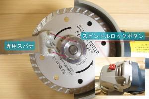 砥石の締め付け専用工具