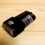 battery_7_2v05