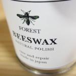 beeswax(蜜蝋)