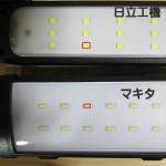 UB18DJL(白色LED)