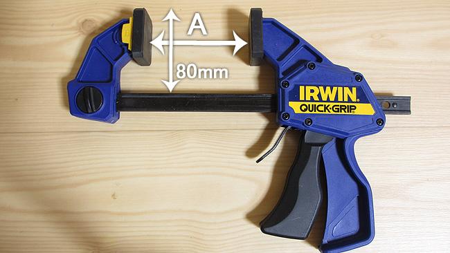 IRWIN クイックチェンジ サイズ一覧