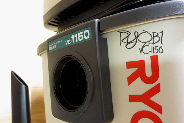 RYOBI:VC-1150-業務用「乾湿両用」集じん機