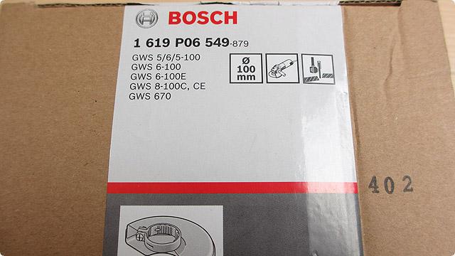 1619P06549の対応機種