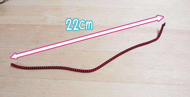 ゴム紐の長さ