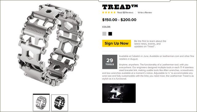 tread-価格