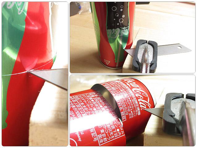 空き缶を真っ直ぐに切る方法