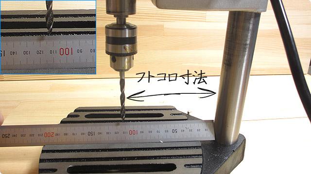 DP2250R-フトコロ寸法