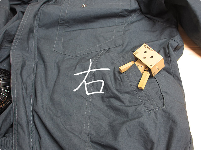 ku91400-腰ポケット