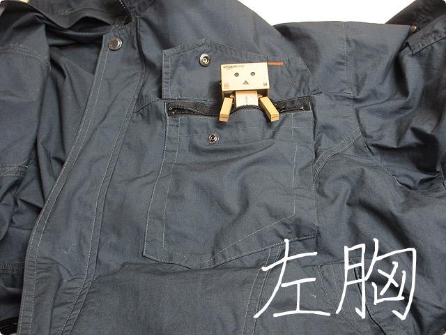 ku91400-胸ポケット