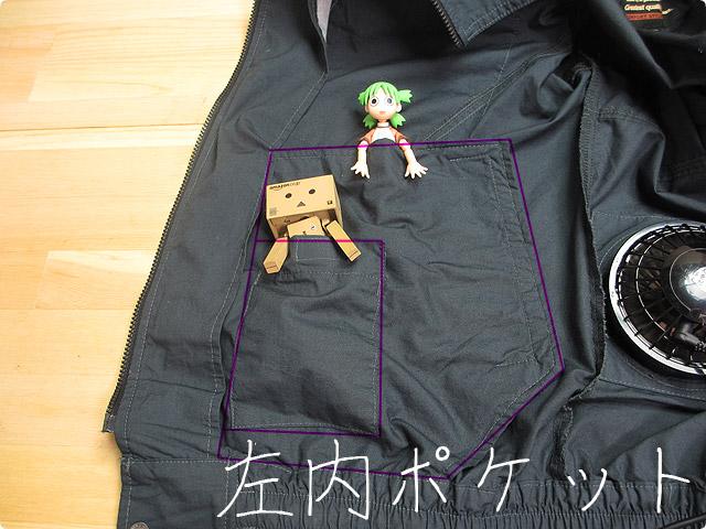 ku91400-左内ポケット