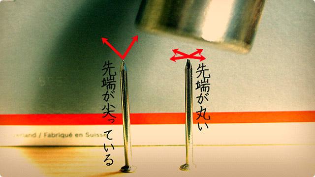 釘を板に打つときにひび割れさせない方法