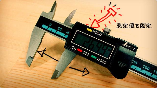シンワ-19975-HOLDスイッチ