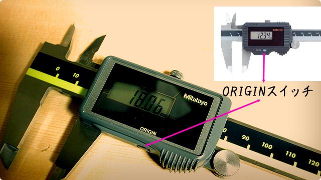 ミツトヨ-ソーラー電池-ノギス