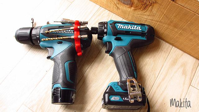マキタ-DF332DZ
