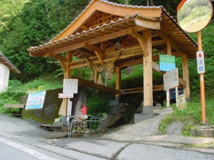熊本県の代表的に湧き水