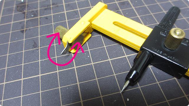 コンパスカッターにカッターの刃を取り付ける方法