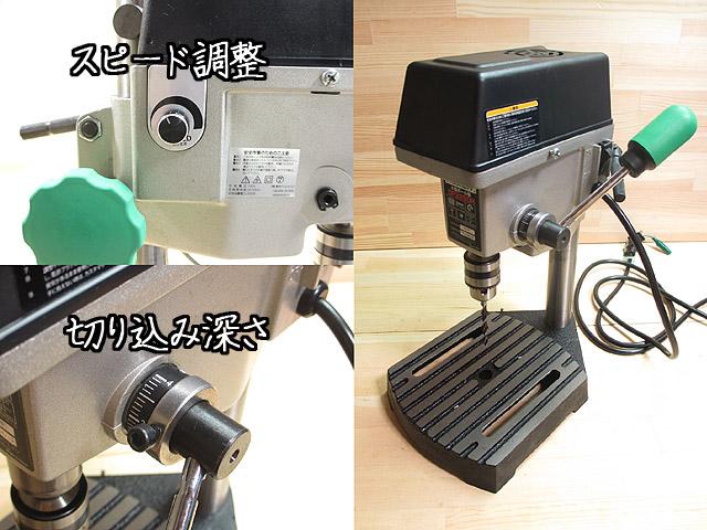 DP2250R-レクソン