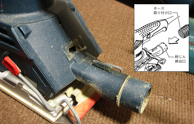 GSS23AE/MF 掃除機接続