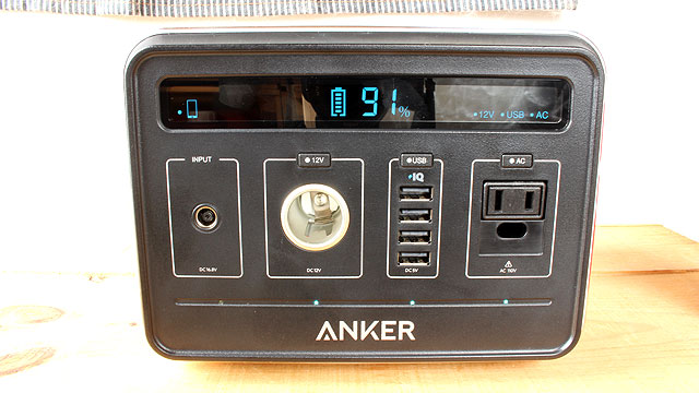 Anker-PowerHouse-出力