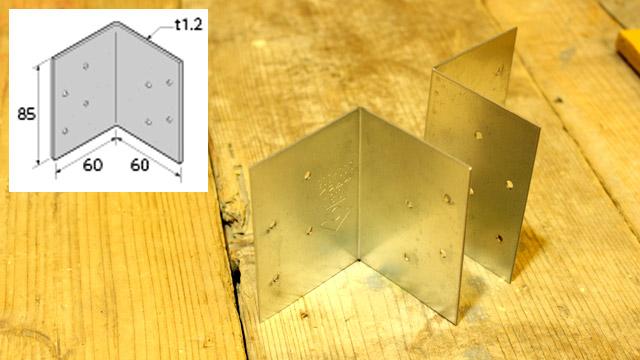 Cマーク金物(C) 根太受け金物 JH-S204・206