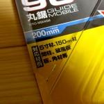 MRG-M9045M1