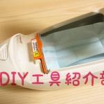 CL102DW-紙パック装着