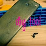タジマサンダー|替え刃交換方法