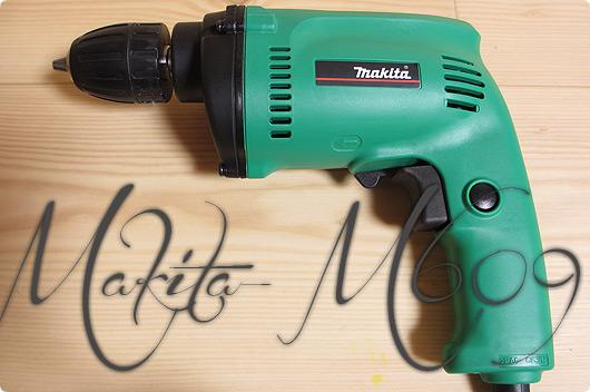 マキタ 電気ドリル M609
