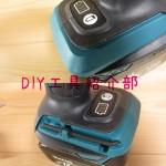 JR141DRF(レシプロソー)_バッテリ残量表示機能と六角棒レンチ収納