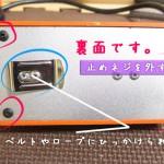 神沢(K-15S)スピードコントローラーのサブボリューム