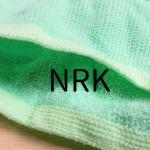メリヤスカバー(NRK)の生地