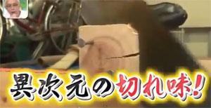 鋸研ぎの神様(長津勝一さん)と重機のタイヤ