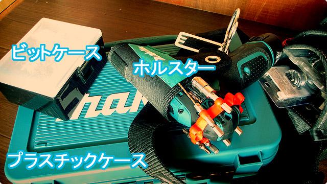 DF330DWX-付属品