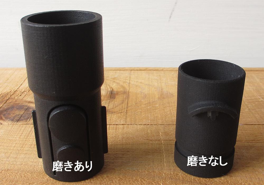 DMM.make(3Dプリント)ナイロン磨きなし