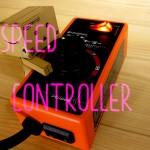 神沢(K-15R)|スピードコントローラー