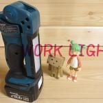 マキタ 充電式LEDワークライト ML801