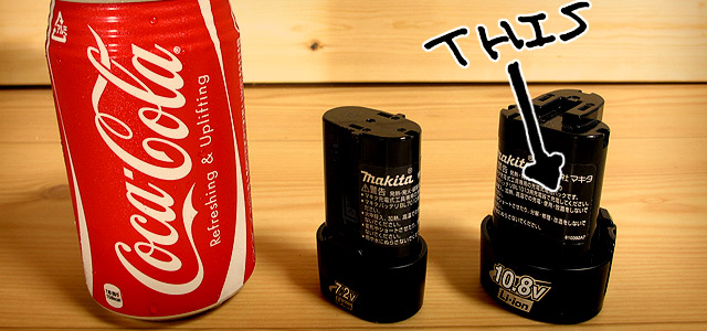 10.8Vバッテリーの大きさ