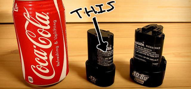 7.2Vバッテリーの大きさ