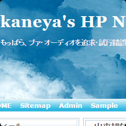 kaneya's HP New Annex