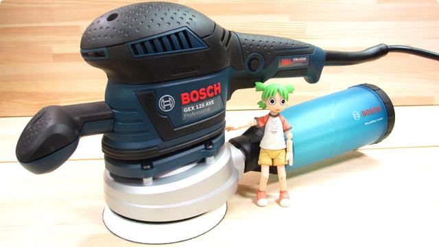 ランダムアクションサンダー BOSCH-GEX125AVE