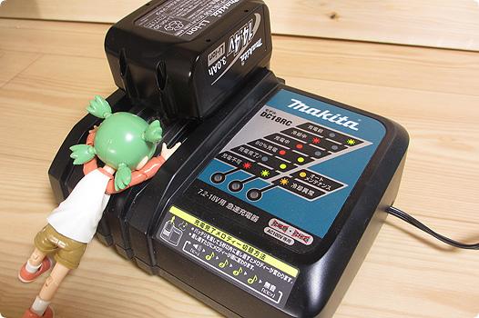 充電するタイミング