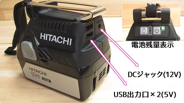 BSL18UA-USBアダプタ