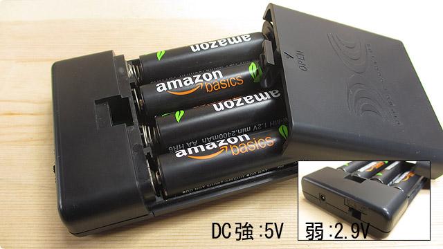 RD9263-電池ボックス