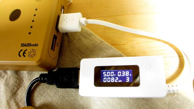 電圧出力5V