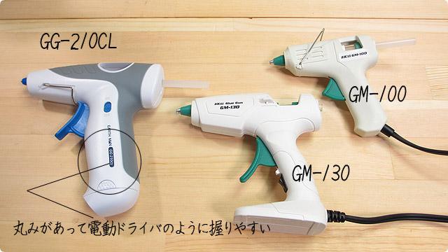 EARTHMAN-GG-210CL-グリップ
