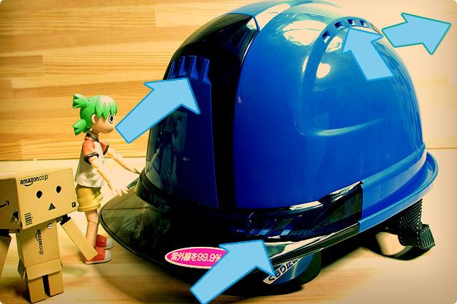 作業用ヘルメット(通気孔)