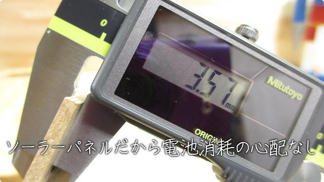 ミツトヨ 500シリーズ ABSデジマチックキャリパ CD-S15CT