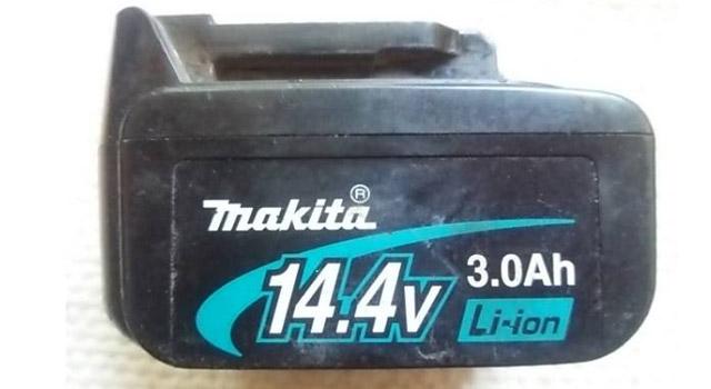 マキタ ブルーラインのバッテリー