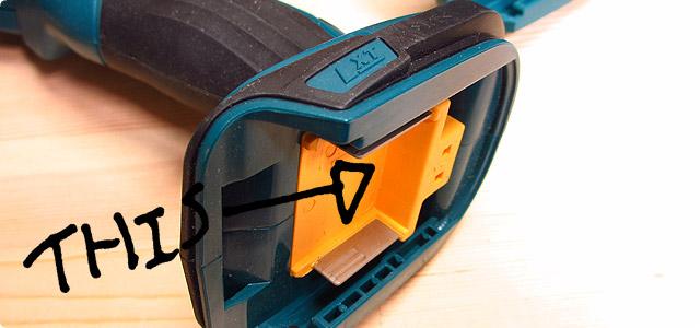 BL1815が使える電動工具の簡単な見分け方