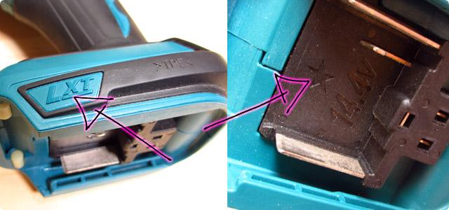 BL1840とBL1850が使える電動工具の簡単な見分け方